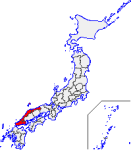 Includes Tottori, Shimane, and Yamaguchi