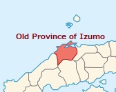 The old borders of Izumo Province (not to be confused with Izumo City)
