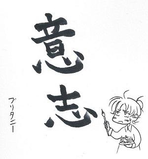 """""""Ishi"""""""