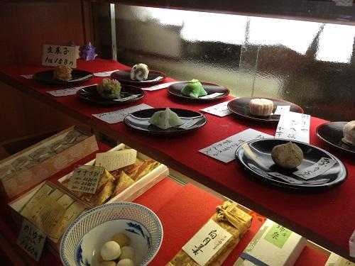 Kougetsu-an namagashi selection