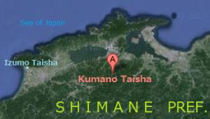 Kumano Taisha, Matsue
