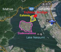 eshima2