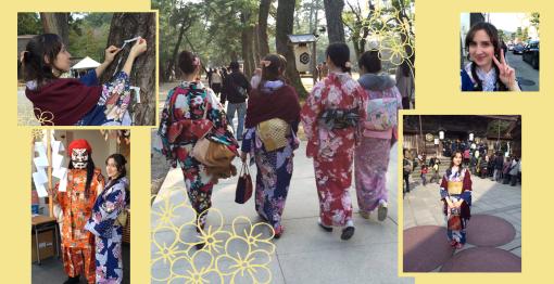 kimono-asobi